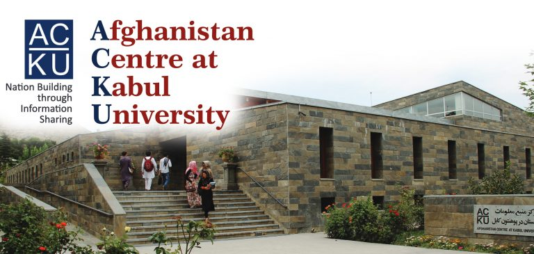 Afghanistan Center at Kabul University