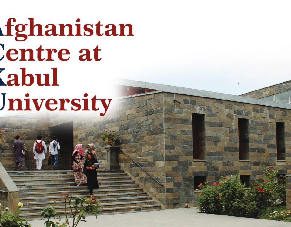 Afghanistan Center at Kabul University
